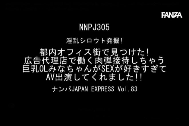 佐野まり(AV女優) (44)