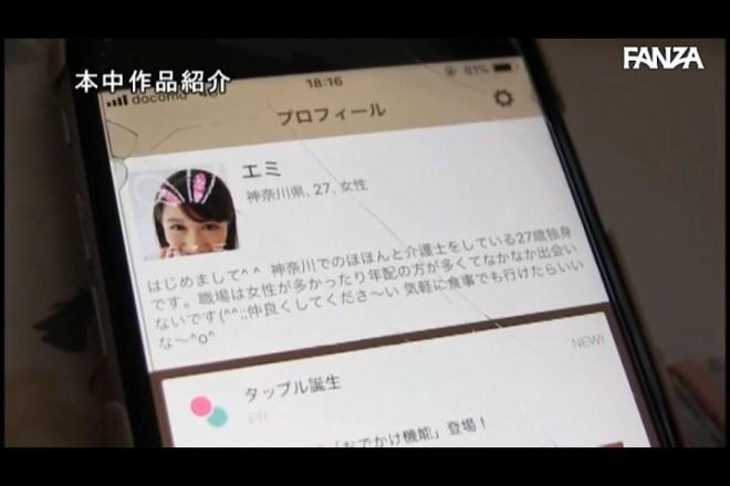 椿井えみ (41)