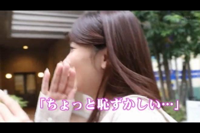 石田カレン (25)
