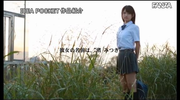 渚みつき (46)