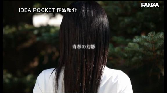 渚みつき (18)