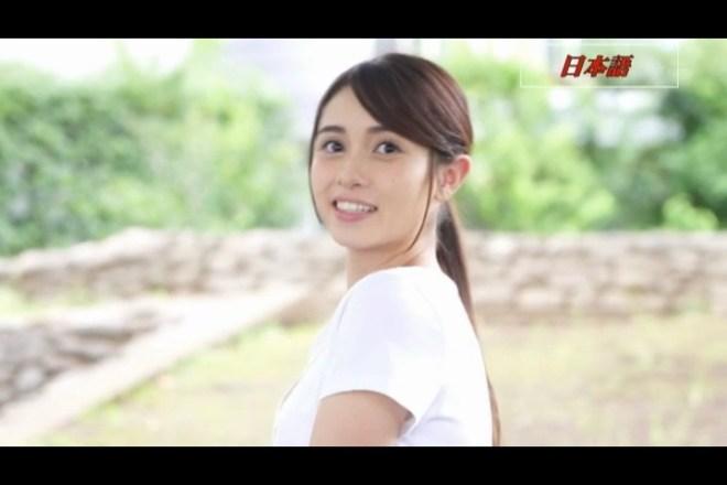 石田カレン (19)