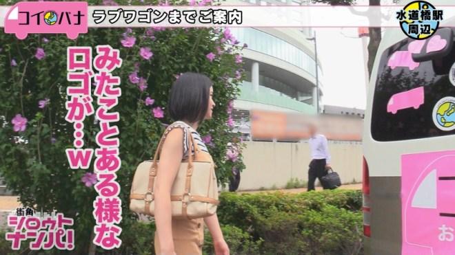 hatsuno_fumika (10)