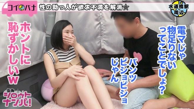 hatsuno_fumika (17)