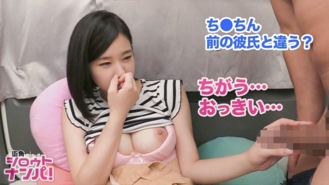 hatsuno_fumika (23)