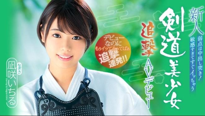 nagisa_ichiru (1)