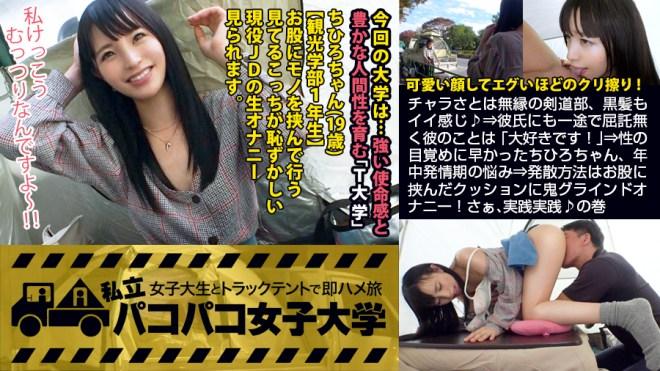 yahiro_mai (1)