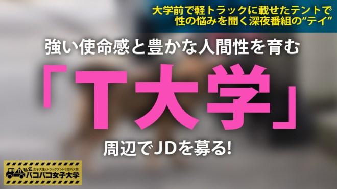 yahiro_mai (2)