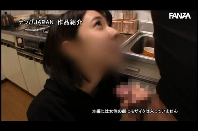 岡本真憂_av (31)