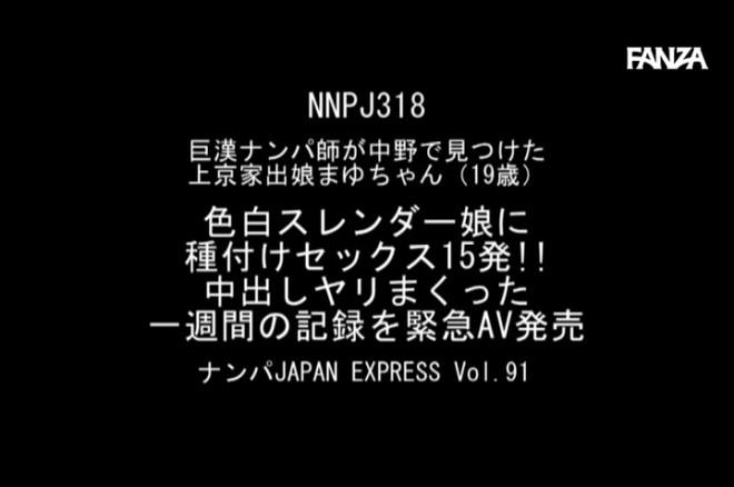 岡本真憂_av (14)