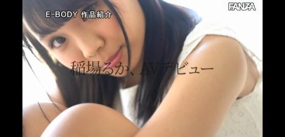 稲場るか (36)