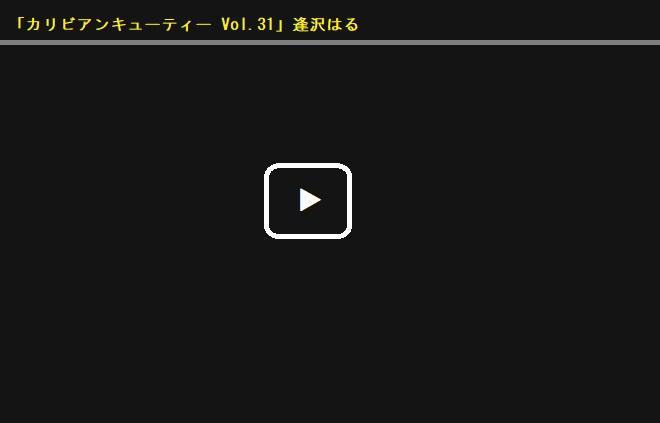 逢沢はる(aizawaharu)