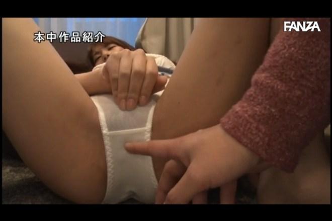 末永ありさ (40)