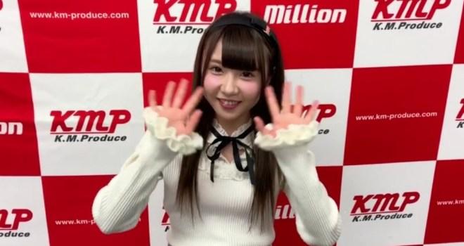 夢見照うた (26)