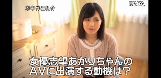 根尾あかり (40)