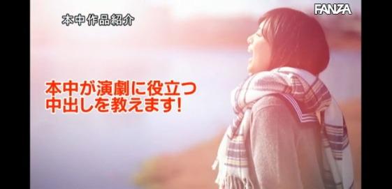 根尾あかり (41)