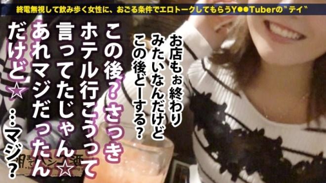 宮崎遥 (14)