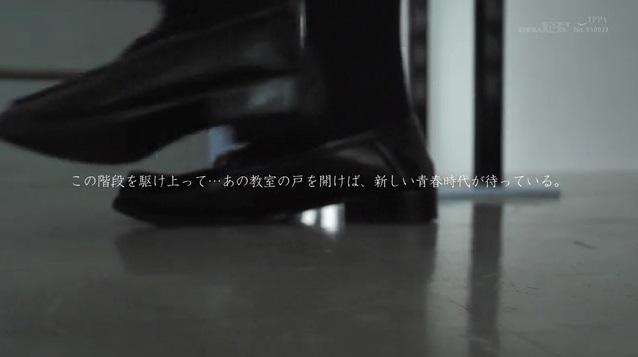 春風あゆ (17)