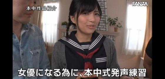 根尾あかり (47)