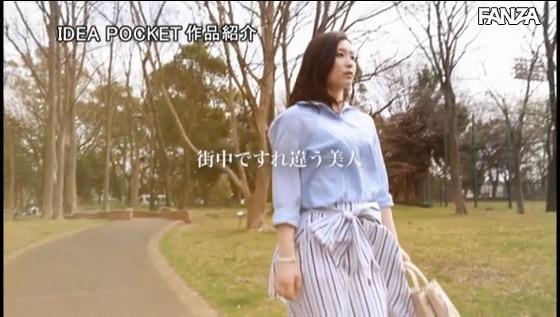 知花凛 (26)