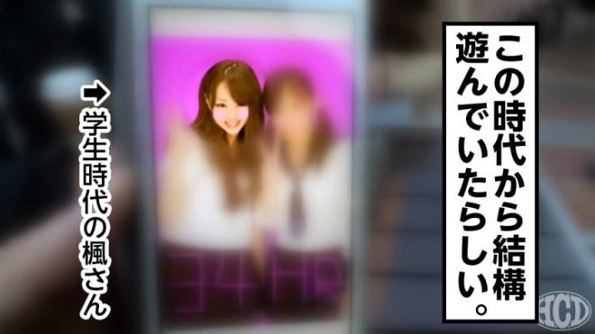 白咲花 (47)