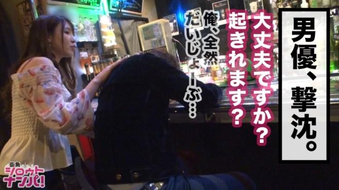 河北恵美 (29)
