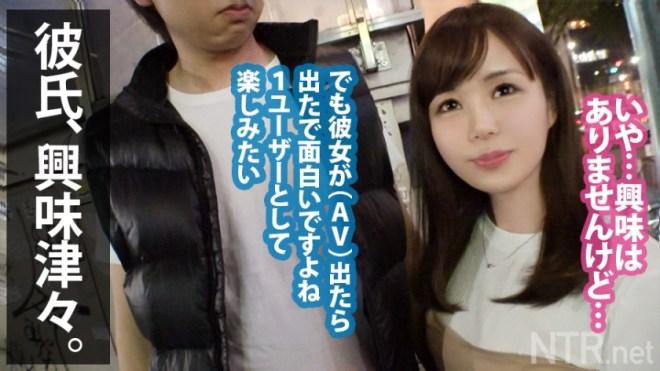 恵凛音 (15)