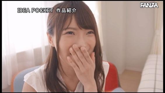 三田ゆい (24)