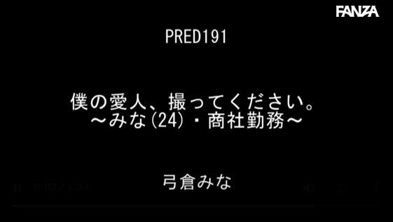 弓倉みな (13)