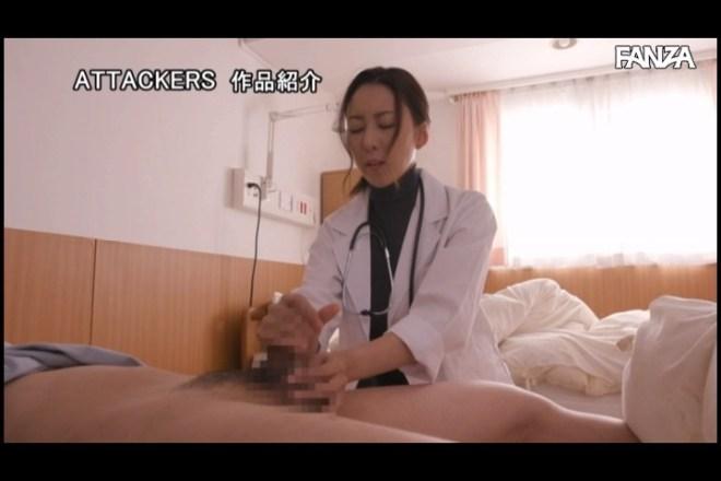 松下紗栄子 女医 (30)