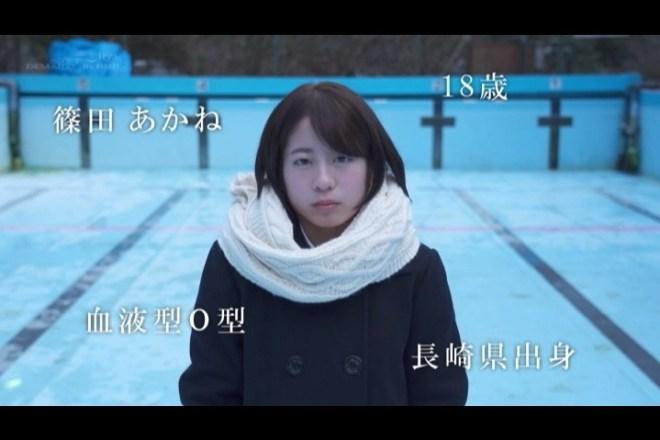 篠田あかね (20)