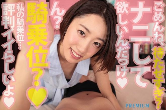 竹内有紀 (33)