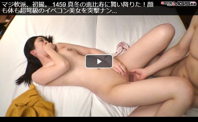 kuriyama_ema_av (2)