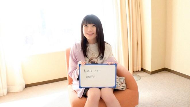 桜井千春 (6)