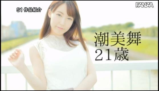 潮美舞 (15)