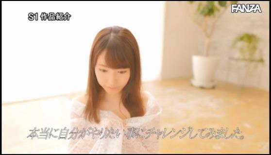 潮美舞 (23)