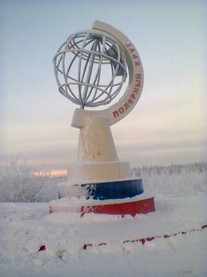 polar_circle_usinsk