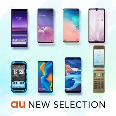 「au」の夏モデルの注目株。「Galaxy A30」と「Huawei P30 Lite」のどちらがおすすめかまとめてみた。