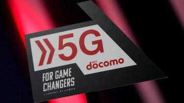 悲報。5G対応Huawei Mate 30 Pro/P40 Pro DoCoMoから発売されず。