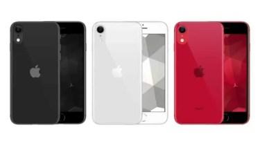 物欲が刺激される。「iPhone SE2」のレンダリング画像「公開」
