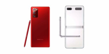 毎年恒例。「Galaxy Note20」と「Galaxy Z Flip 5G」に「新色」追加