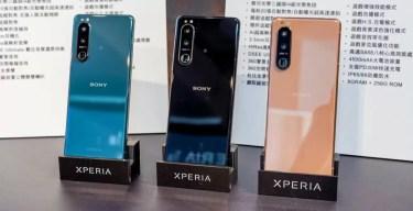 Xperia 5Ⅲ。台湾で正式発表。約12万円で9月発売
