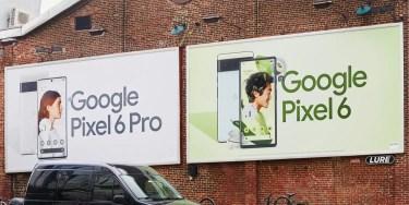 Google Pixel 6 Pro。やはり512GBモデルも存在に