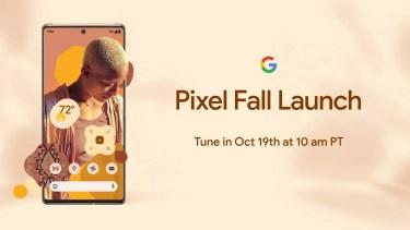 Googleが10月19日に新製品イベントを開催することを正式発表に