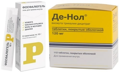 Сочетание Де-нола с Фосфалюгелем составляет основу лечения гастритов и язвенных процессов пищеварительного тракта