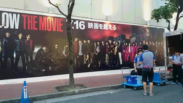 high&low渋谷パルコ (3)