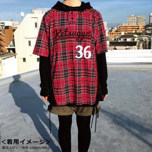 default_uniform_xl_f
