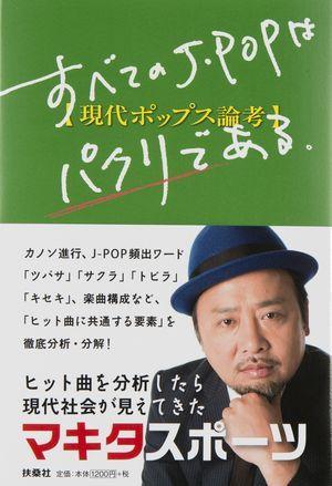 20140326-makita02.jpg