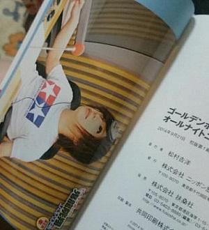 ANNまとめ (3).jpg