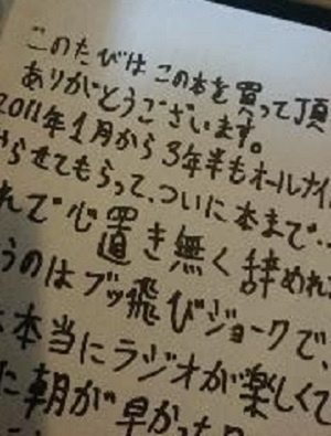 ANNまとめ (9).jpg